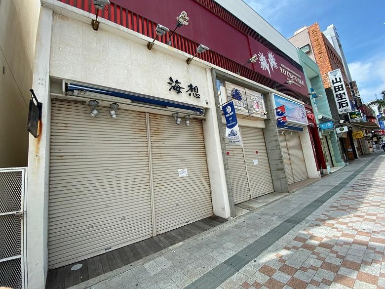国際通りの土産物店