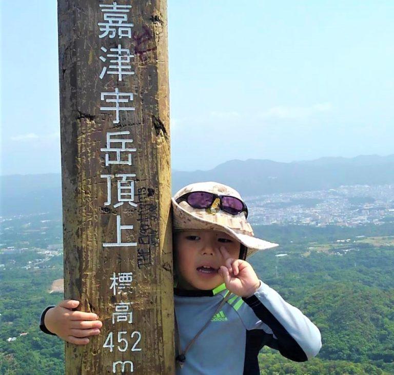 4歳でも登れる名護・嘉津宇岳軽登山&交流会