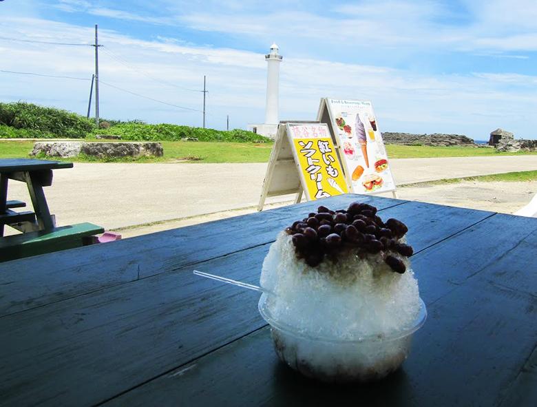 残波岬灯台の金城パーラーで沖縄ぜんざい