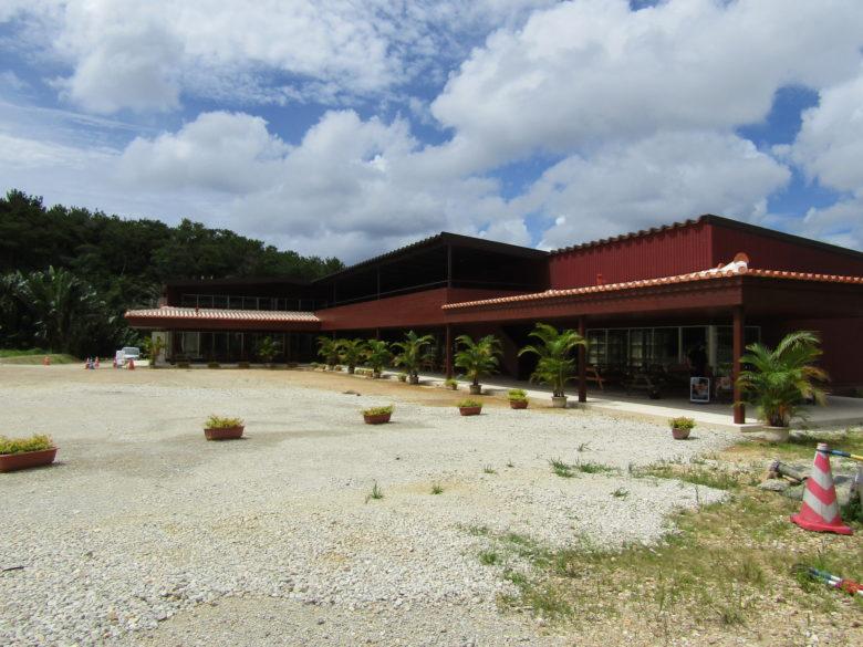 琉球村咲元酒造は首里から移転