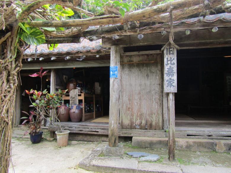 泡盛がタップリある琉球村旧比嘉家