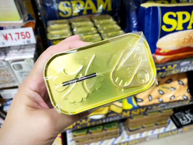 SPAMの貯金箱