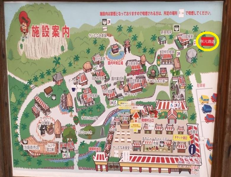 琉球村村内案内図