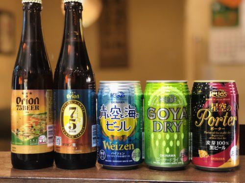 シルバーウィークは名護へ!『ビールの街名護ビアホッピング』開催!
