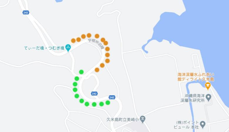 久米島ティーダ橋