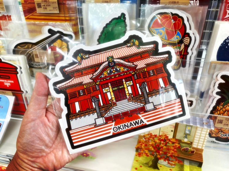 沖縄のフォルムカード首里城