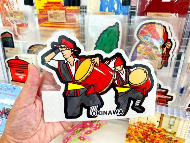 沖縄のフォルムカード