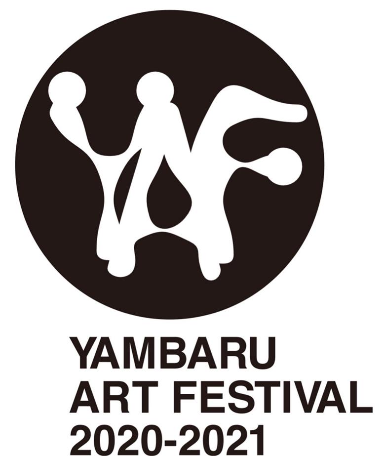 2021年1月から「やんばるアートフェスティバル」開催!