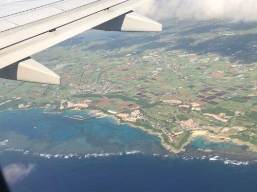 宮古島のリゾートなら広大な敷地に広がる「シギラセブンマイルズリゾート」