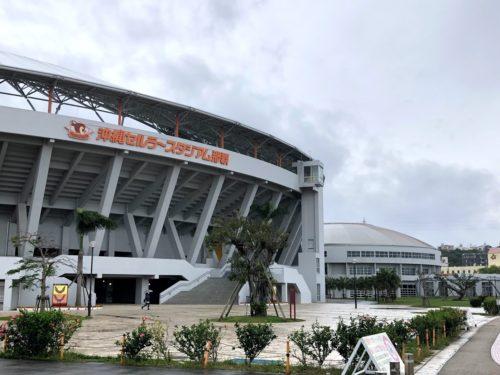 巨人沖縄キャンプ2021のスケジュール決定!!