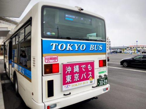 東京バスに乗って瀬長島、DMMかりゆし水族館へ「ウミカジライナー」