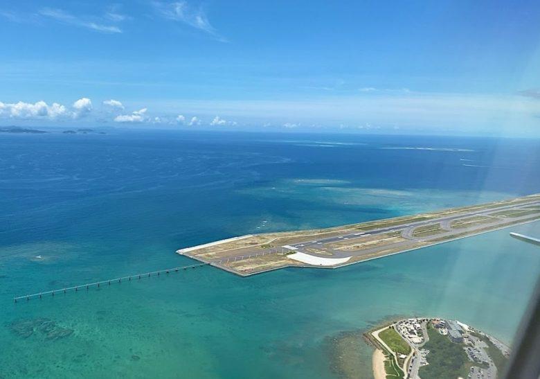 ウミカジテラスの那覇空港第2滑走路