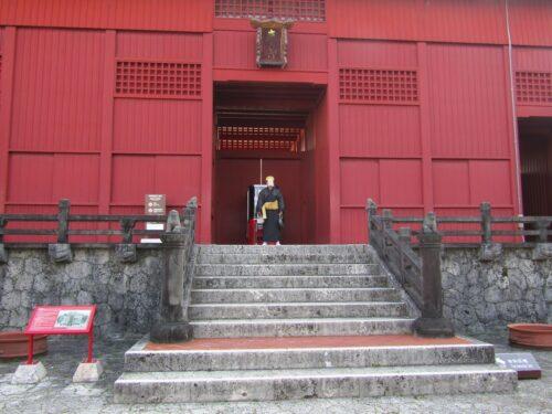 首里城で毎朝行われる御開門式、うけーじょー!