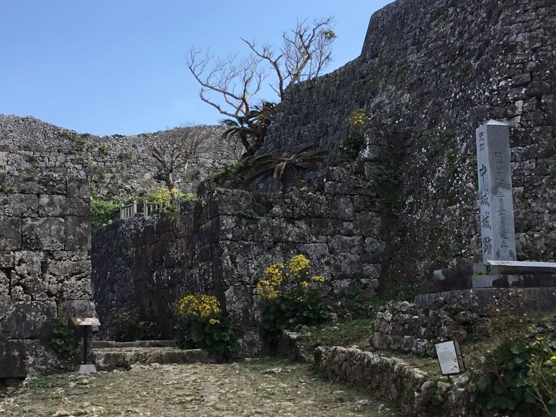 中城城跡から見る沖縄の歴史、世界遺産に黒船ペリーもやってきた!