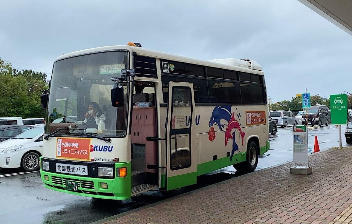 名護市内を無料で走るコミュニティバス!