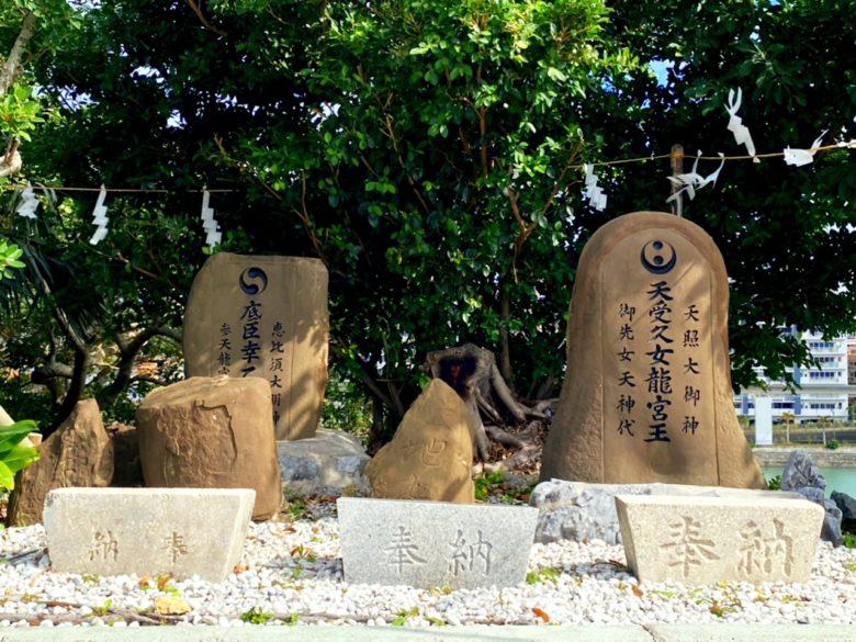 琉球八社天燈山御嶽