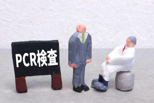 沖縄・那覇空港でPCR検査が到着後すぐに出来る!