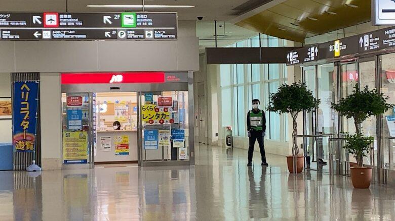 那覇空港PCR検査