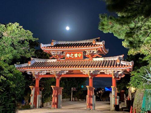 首里城の城郭ライトアップは毎日24時まで実施!