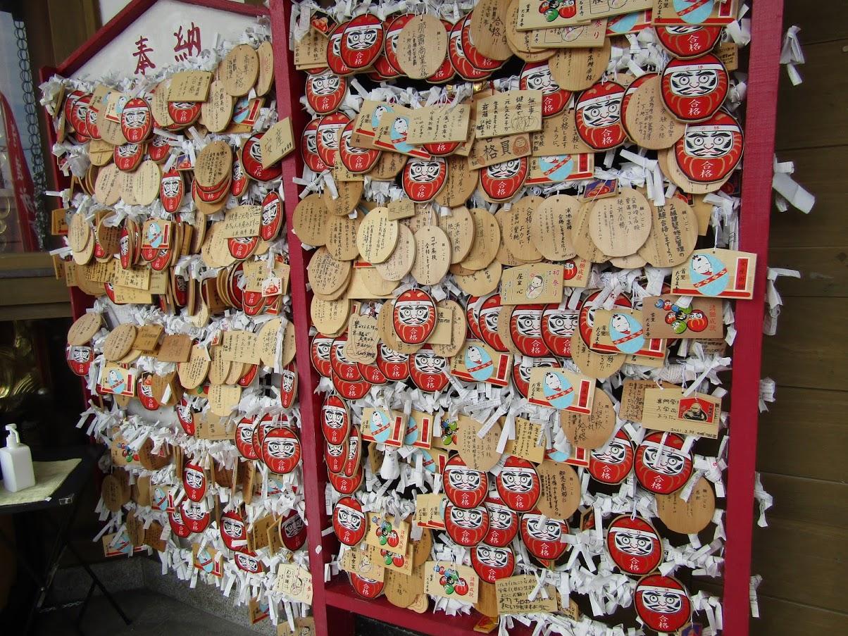 達磨寺の絵馬