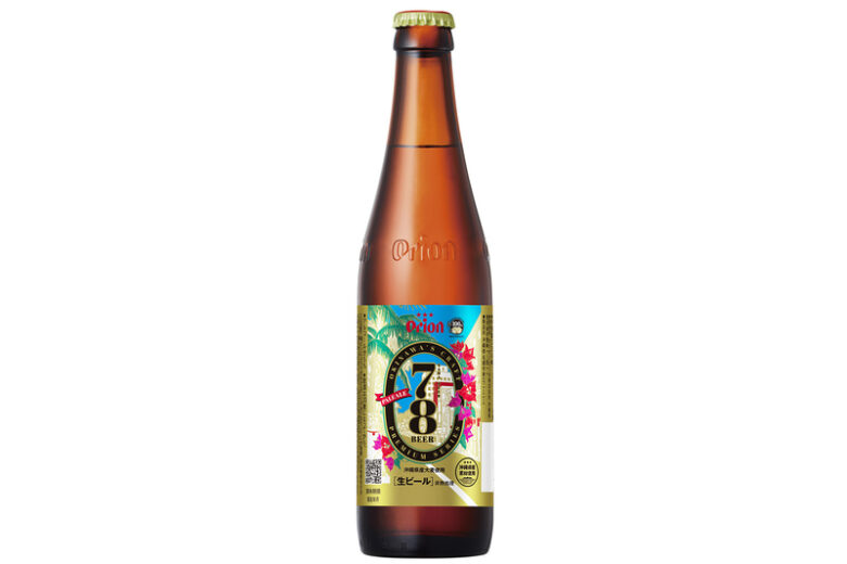 那覇ビール