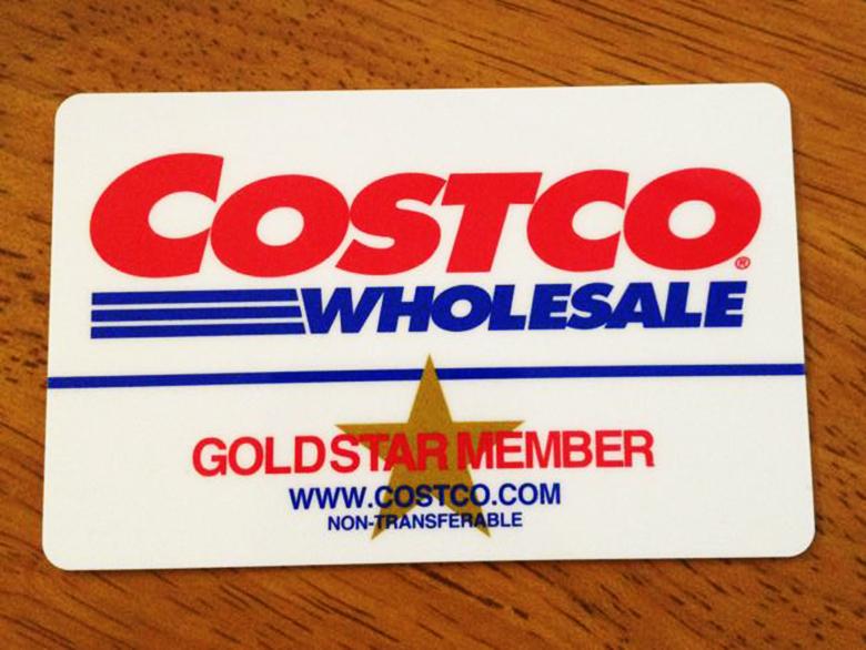 コストコ会員カード
