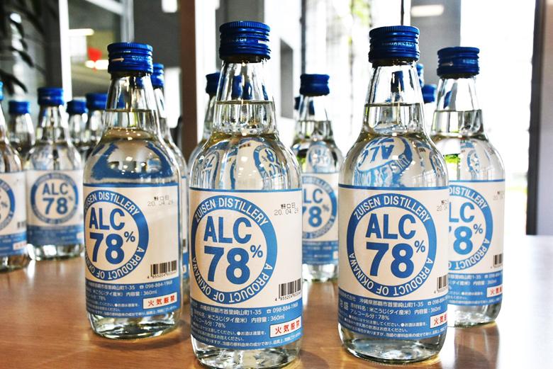 78度アルコール