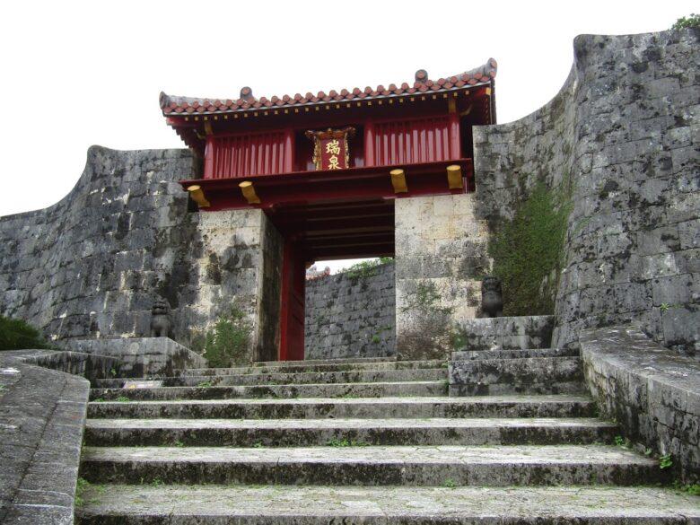 首里城瑞泉門