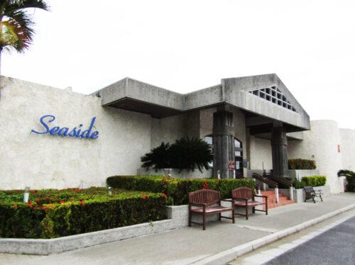 嘉手納のレストランはアメリカンな雰囲気の米軍向け「シーサイド」