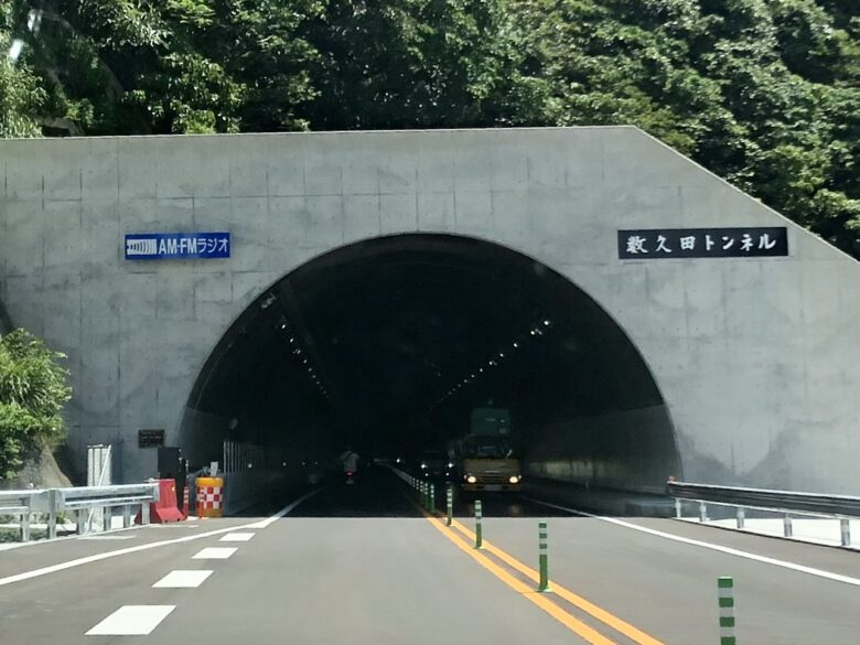 名護東道路