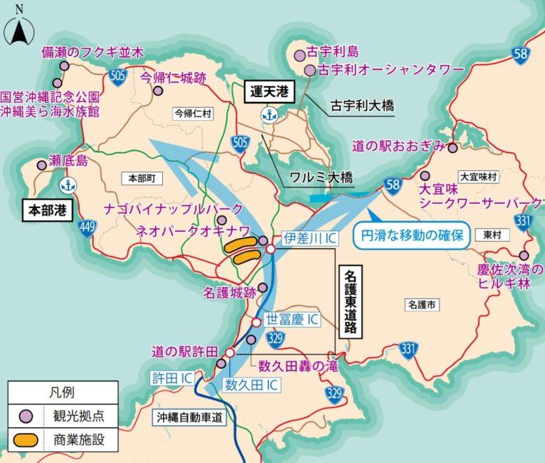 名護東道路から北部観光地図