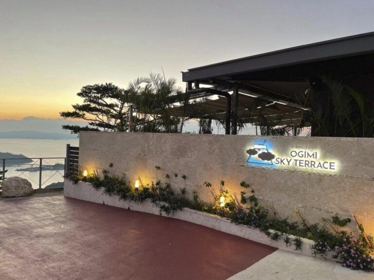 やんばるの天空のレストラン「大宜味スカイテラス」で深呼吸!新規オープン!