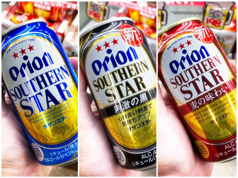 沖縄の飲み物オリオンビール
